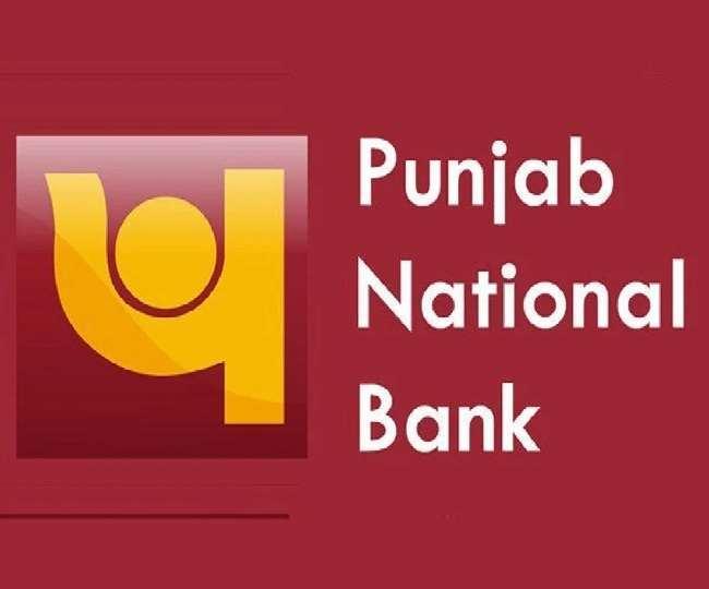 पंजाब नेशनल बैंक में 535 स्पेशलिस्ट ऑफिसर पदों के लिए आवेदन शुरू