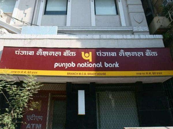 पंजाब नेशनल बैंक में 535 स्पेशलिस्ट ऑफिसर पदों के लिए आवेदन हुआ शुरू, ऐसे करें अप्लाई