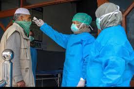 देश में पिछले 24 घंटे में 1,247 संक्रमितों की मौत, अब तक कुल 85,619 लोगों की मौत