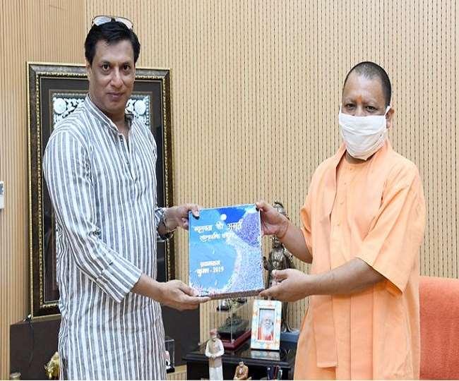 CM योगी आदित्यनाथ से मिले फिल्म निर्माता-निर्देशक मधुर भंडारकर, UP में फिल्म सिटी पर चर्चा