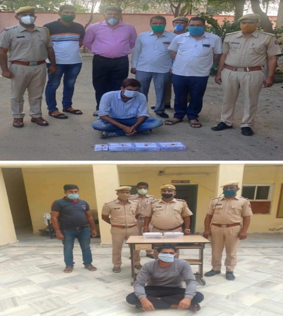 राजस्थान:नागौर पुलिस ने 6 अवैध हथियार व 8 कारतूस बरामद कर सप्लायर व ग्राहक सहित बदमाश किए गिरफ्तार