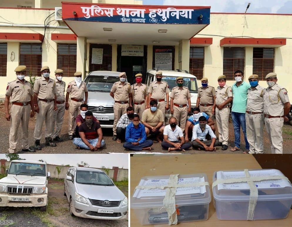 राजस्थान/प्रतापगढ़:यूपी के 8 अंतर्राज्यीय शातिर बदमाश गिरफ्तार,1 पिस्टल, 1 देशी कटटा, 5 कारतुस व 5 धार धार चाकू बरामद, इनोवा व बोलेरो जब्त