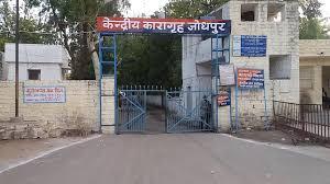 राजस्थान:जोधपुर सेंट्रल जेल में तलाशी अभियान,आसाराम के बैरक में मिला मोबाइल, मामला दर्ज